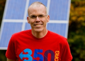 FINAL-McKibben-with-solar-WEB
